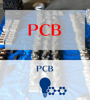 省エネ・PCB