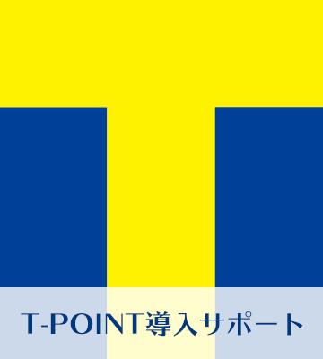 TPOIN